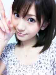 新生かな子 公式ブログ/明日楽しみー☆ 画像1