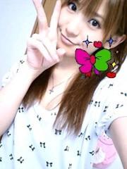 新生かな子 公式ブログ/リボンちゃん 画像1