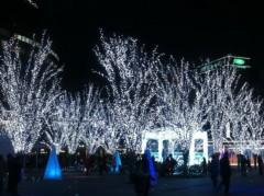 新生かな子 公式ブログ/博多駅 画像2