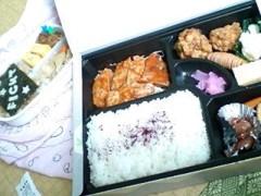 新生かな子 公式ブログ/本日のお弁当 画像3
