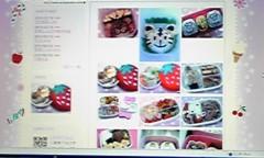 新生かな子 公式ブログ/HPのフォトコーナー 画像1