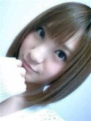 新生かな子 公式ブログ/ダッシュッ!! 画像1