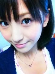 新生かな子 公式ブログ/元気ー☆ 画像1
