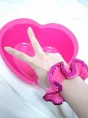 新生かな子 公式ブログ/pinkピンクぴんく 画像2