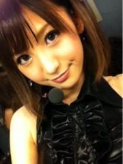 新生かな子 公式ブログ/warRockナイト☆ 画像1