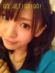 新生かな子 公式ブログ/ごぶさたっ! 画像1