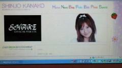 新生かな子 公式ブログ/SHAKEオフィシャルサイト 画像3