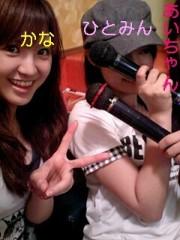 新生かな子 公式ブログ/カラオケ〜♪ 画像1