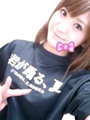 新生かな子 公式ブログ/お知らせ☆ミ 画像2
