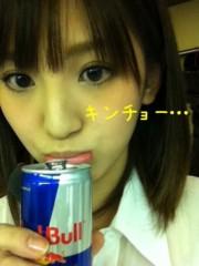 新生かな子 公式ブログ/まだまだー! 画像1