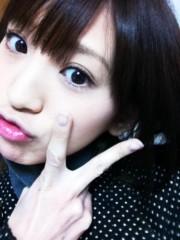新生かな子 公式ブログ/イブイブ☆ 画像1