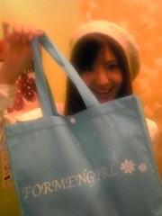 新生かな子 公式ブログ/ありがとう☆+゜ 画像1