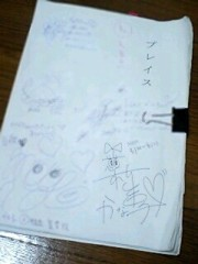 新生かな子 公式ブログ/千秋楽 画像2