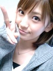 新生かな子 公式ブログ/ついに・・・☆ 画像1