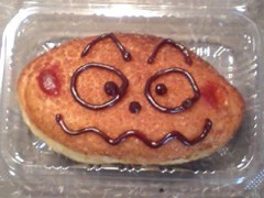 新生かな子 公式ブログ/食べ物日記!? 画像2