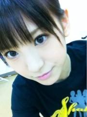 新生かな子 公式ブログ/ただいま〜 画像1