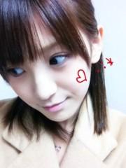 新生かな子 公式ブログ/いざ! 画像1