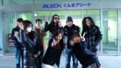 新生かな子 公式ブログ/はじまるよ〜! 画像2