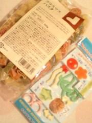 新生かな子 公式ブログ/お弁当グッズ 画像2