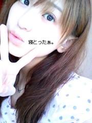 新生かな子 公式ブログ/1日48時間希望!! 画像2