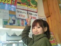 新生かな子 公式ブログ/オフショット☆2 画像1