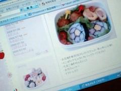 新生かな子 公式ブログ/大人カナ?? 画像2