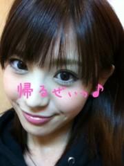 新生かな子 公式ブログ/作戦成功! 画像1