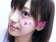 新生かな子 公式ブログ/本日! 画像1