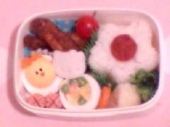 新生かな子 公式ブログ/もぅお昼!! 画像1