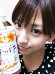 新生かな子 公式ブログ/ぽっ 画像1