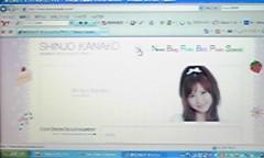 新生かな子 公式ブログ/HP(^^)OPEN♪ 画像1