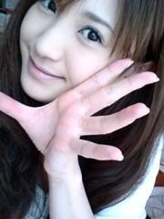 新生かな子 公式ブログ/感謝 画像1