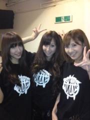 新生かな子 公式ブログ/ありがとう☆+ ゜ 画像1
