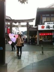 新生かな子 公式ブログ/福岡の名所 画像2