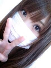 新生かな子 公式ブログ/完全復活☆ 画像3