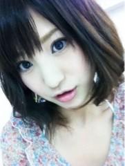 新生かな子 公式ブログ/5月最終日 画像1