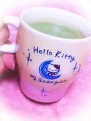 新生かな子 公式ブログ/メリクリ〜♪ 画像1