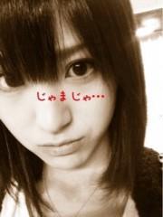 新生かな子 公式ブログ/さむーい! 画像1