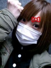 新生かな子 公式ブログ/マスクマン 画像1
