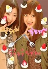 新生かな子 公式ブログ/プリクラ 画像2