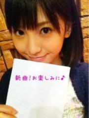 新生かな子 公式ブログ/SHAKE新曲♪ 画像1