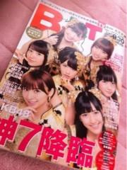 新生かな子 公式ブログ/明日は撮影会! 画像1