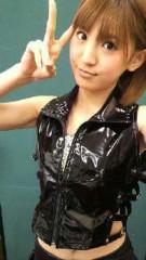 新生かな子 公式ブログ/ありがとう☆ 画像1