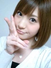 新生かな子 公式ブログ/よし! 画像1