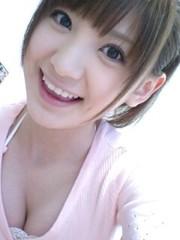 新生かな子 公式ブログ/本日モ晴天ナリ。 画像1