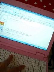 新生かな子 公式ブログ/ピンチ!!; 画像1