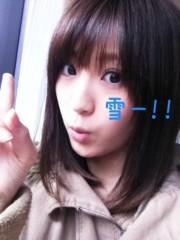 新生かな子 公式ブログ/福岡グルメ☆ 画像3