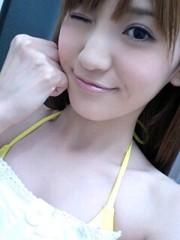 新生かな子 公式ブログ/おつかれちゃん(´▽`) 画像2