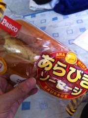 青瀬裕志 公式ブログ/菓子パン 画像1