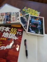 松本えいじ 公式ブログ/4月スケジュール 画像1